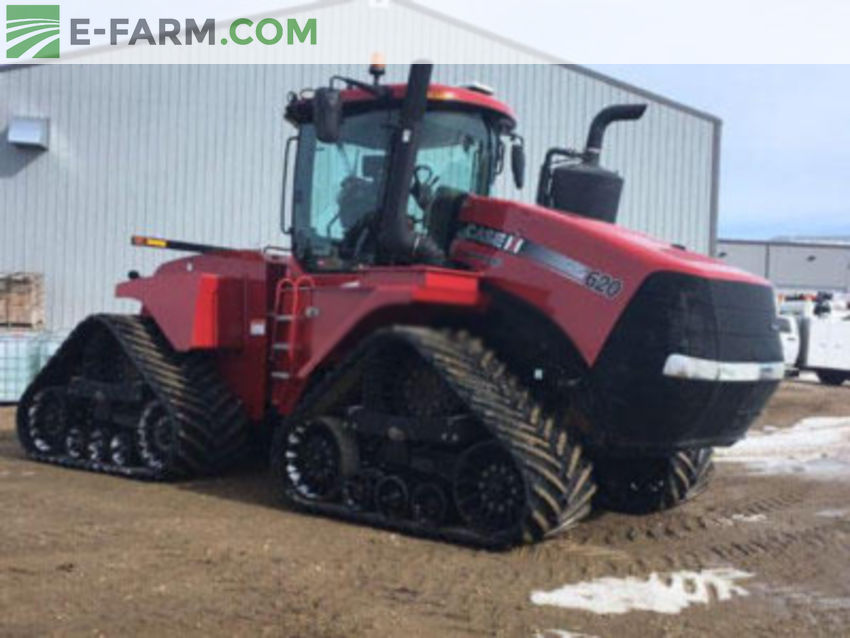 picture of  Case IH  tractor  620Q  FCG7RQ