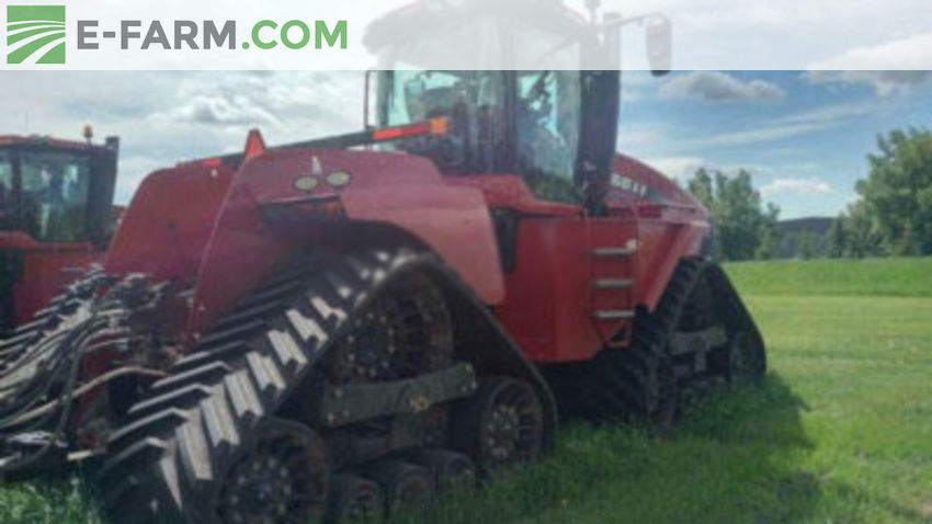 picture of  Case IH  tractor  620Q  KXJNWI
